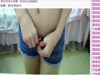 ตัวเล็กเก่าจัสตินลีถอดโชว์ Pornคอสาวเกาหลีห้ามพลาด โหนกจิ๋มเนินๆนูนๆ ถอดทีละชิ้นเสียวกระชากใจ หุ่นดีไม่แพ้สาวไทย